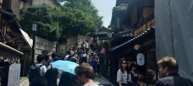 観光客集中の問題